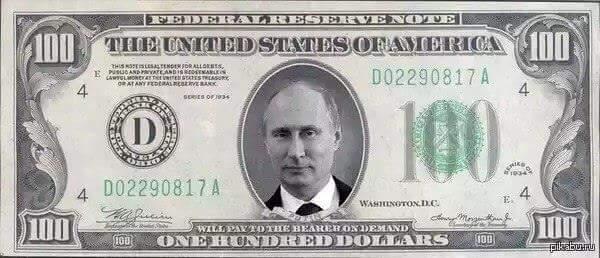 Dollar Rossiyskiy