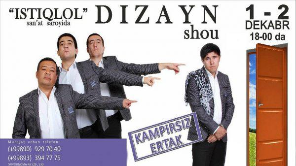 Dizayn Shou - Kampirsiz ertak