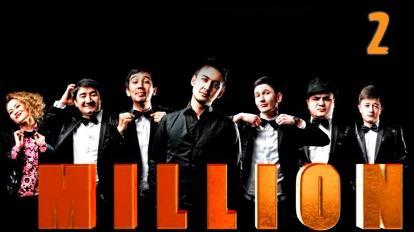 Million Jamoasi 2014 2-qism