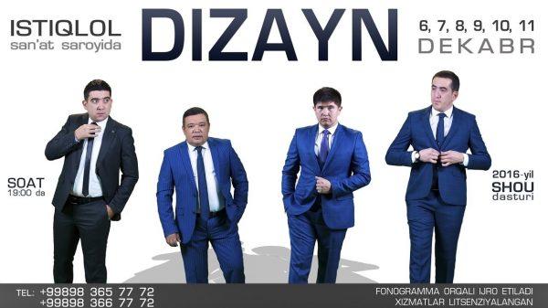Dizayn shou 2016