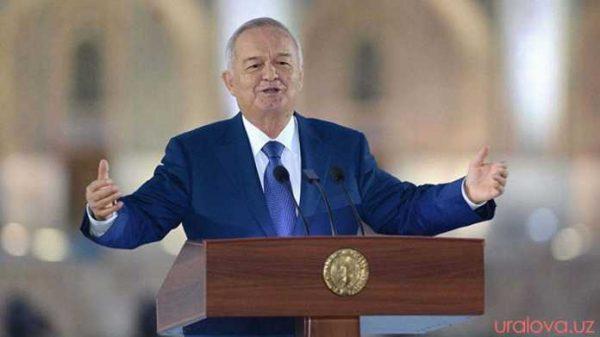 """Islom Karimov hazili: """"O'zbekistonni xaritadan topish qiyin emas, chunki uning maydoni to'rtta-beshta Gollandiyaning maydoni bilan barobar"""""""