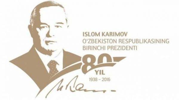 Islom Karimovning sinfdosh do'sti: «O'qituvchimiz uning yozgan inshosiga «2» baho qo'ygan edi»
