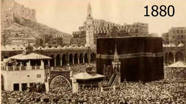 Ka'baning XIX va XX asrga oid tarixiy suratlari (fotogalereya)