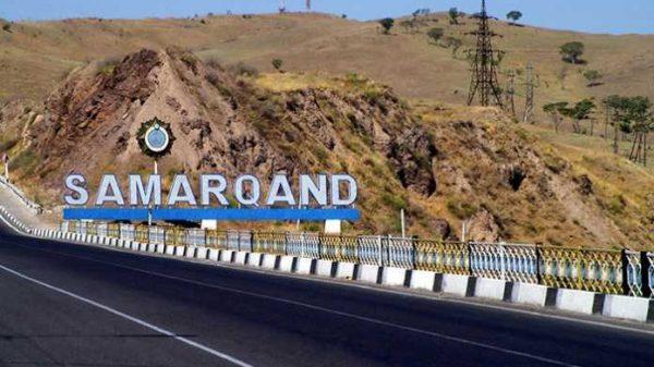 Samarqand dunyoning eng go'zal 15 ta shahari ro'yxatiga kiritildi