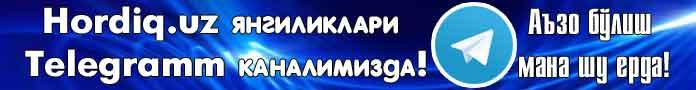 ЖУДАЯМ ҚИЗИҚАРЛИ ФАКТЛАР… 11