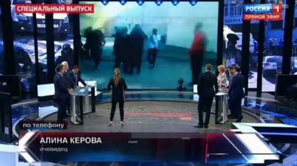 Nahotki! «Rossiya 1» telekanali Kerchdagi fojia oqibatida halok bo'lgan talaba qizdan intervyu oldi (video)