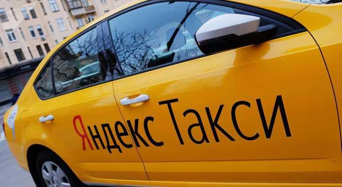 «Yandeks.Taksi» xizmati yurtimizdagi mutasaddi tashkilotlar tomonidan rasman ogohlantirdimi?