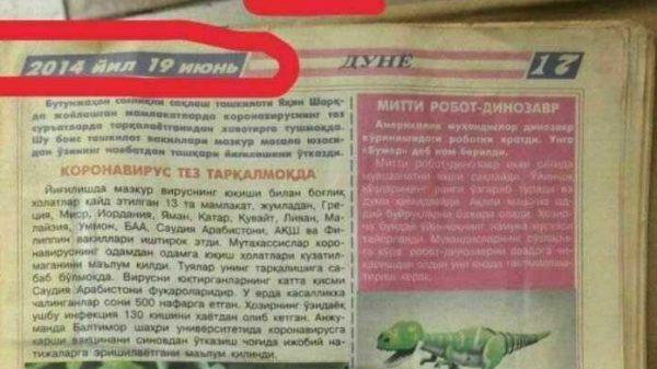 """Koronavirus haqida ilk bor 2014-yil  """"Hordiq plyus"""" gazetasida e'lon qilingan edi (+foto)"""