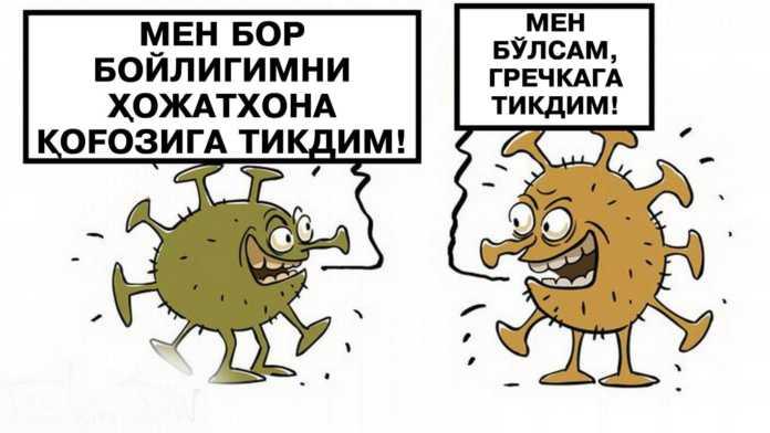 Photo of BI-IR KULIShMAYMIZMI?..