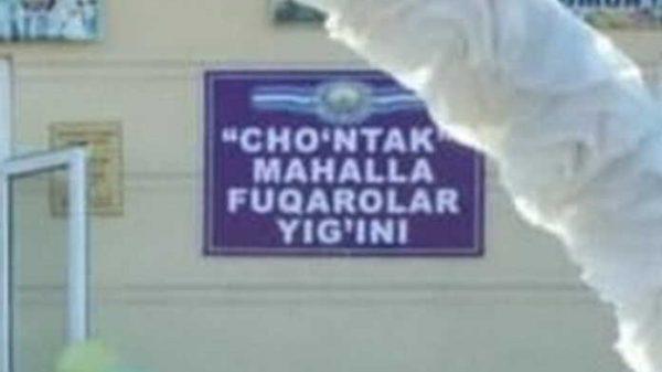 """""""Cho'ntak"""" mahallasi nomi munozara keltirib chiqardi"""