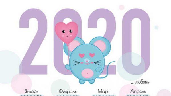 Karantin kalendari (foto)