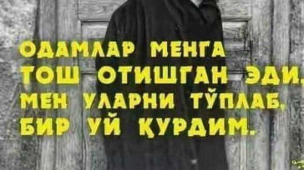 """""""Odamlar menga tosh otishgan edi, men ularni to'plab bir uy qurdim…"""""""