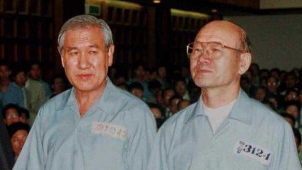 Janubiy Koreyada ham korrupsiya bormi?