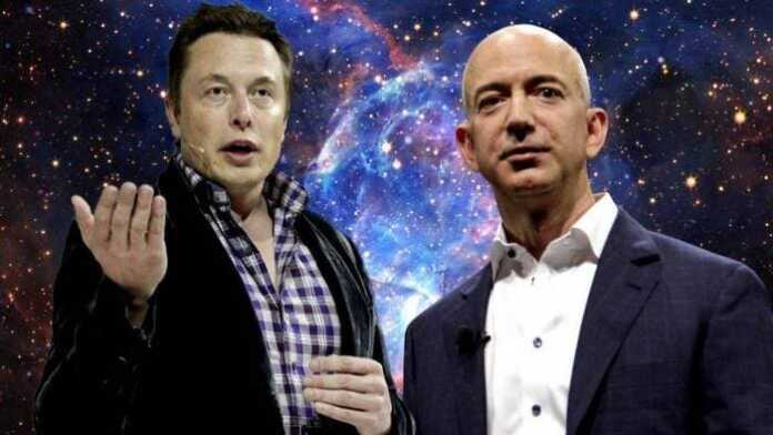 Mask ham, Bezos ham «damini olsin»