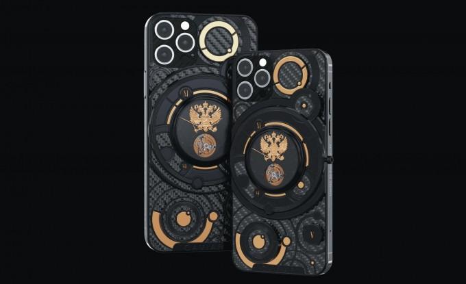 «Rossiya kuni» munosabati bilan korpusiga soat va gerb tushirilgan iPhone 12 paydo bo'ldi