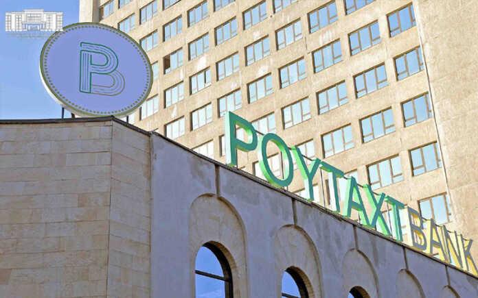 Rossiya banki «Poytaxt bank»ni xususiylashtiradi